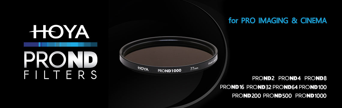 Hoya PROND
